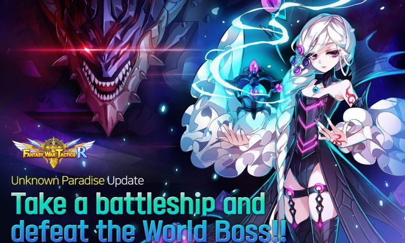 ไปผจญภัยกัน Fantasy War Tactics R อัพคอนเทนท์ใหม่ Unknown Paradise