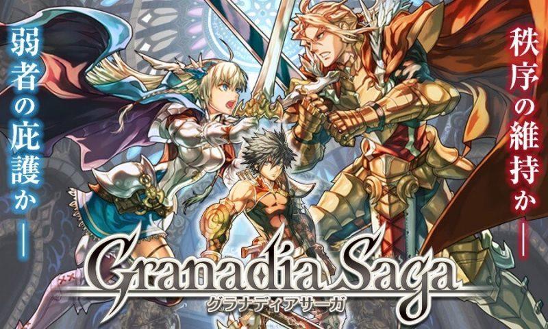 Granadia Saga เกมวางแผน RPG มาใหม่จาก Bushiroad