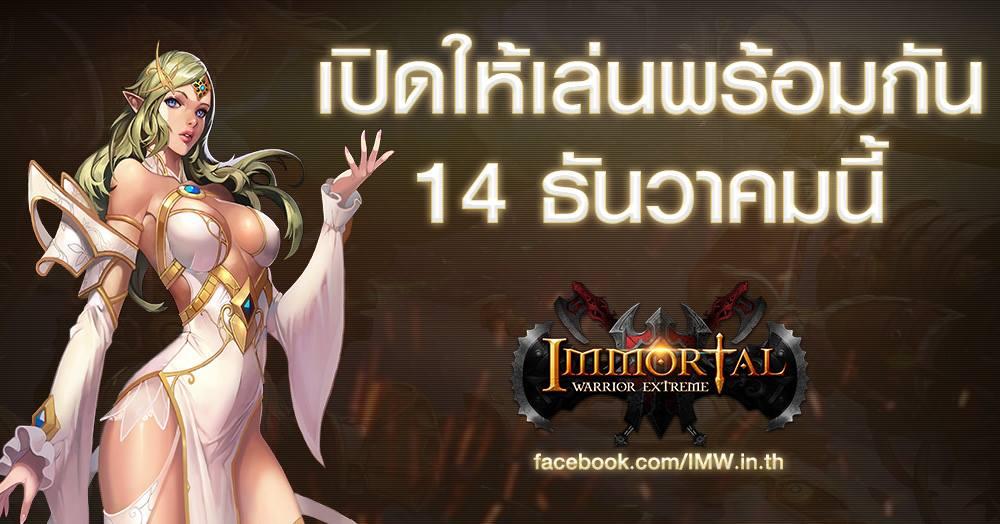 Immortal Warrior Extreme11217 1
