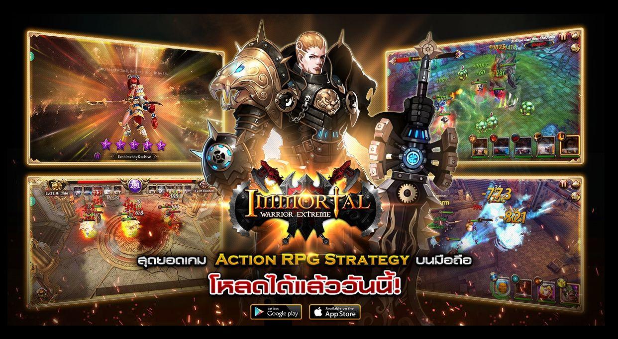 Immortal Warrior Extreme141217 1