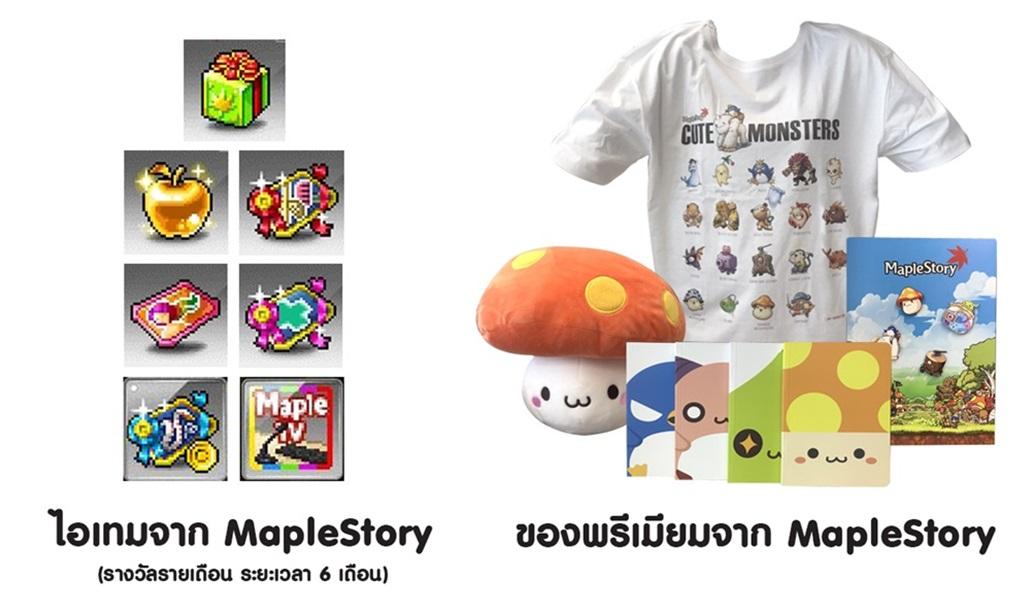 MapleStory221217 2