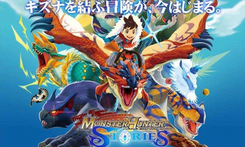 ไปล่ามอนกัน Monster Hunter Stories ย้ายแพลตฟอร์มจาก 3DS ลงโมบาย