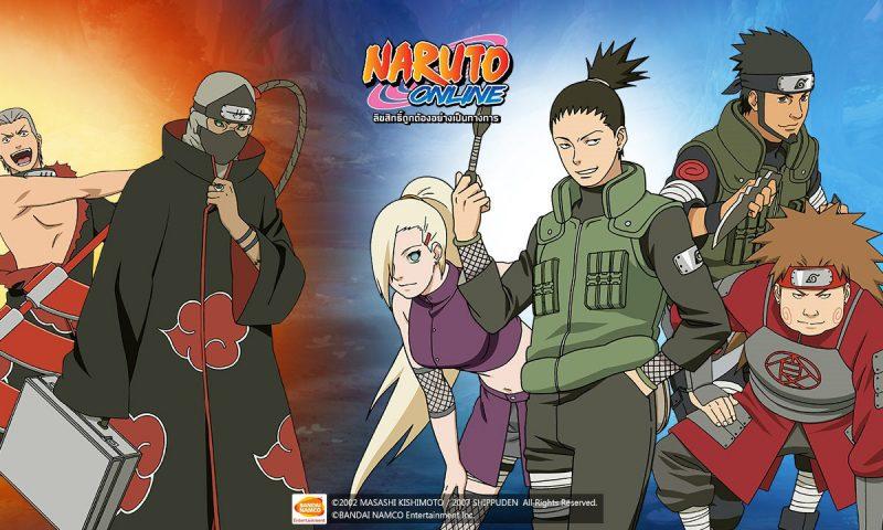 Naruto Online แนะระบบการจัดทีมนินจา ในเกมนารูโตะออนไลน์