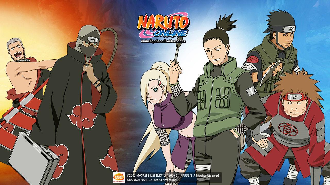 Naruto Online221217 1