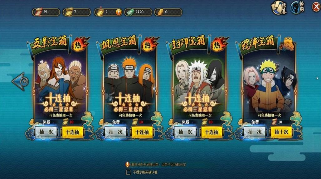 Naruto Online51217 6