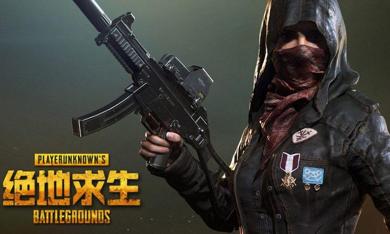สรุป PUBG โมบายจีนมี 2 เวอร์ชั่น Thrilling Battlefield กับ Army Assault
