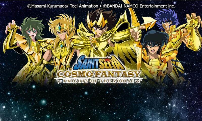 เหล่าเซนต์พร้อมมั้ย Saint Seiya: Cosmo Fantasy เปิดโกลบอลวันนี้
