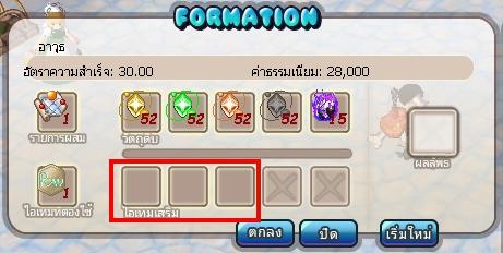Seal Online Return211217 6