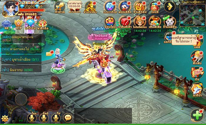 Spirit Sword121217 2