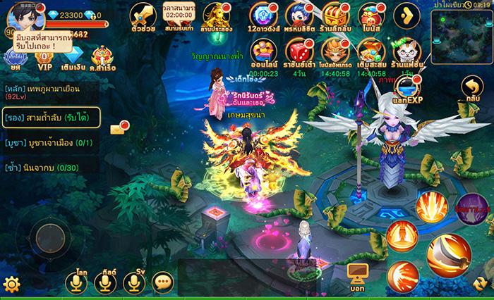 Spirit Sword121217 5