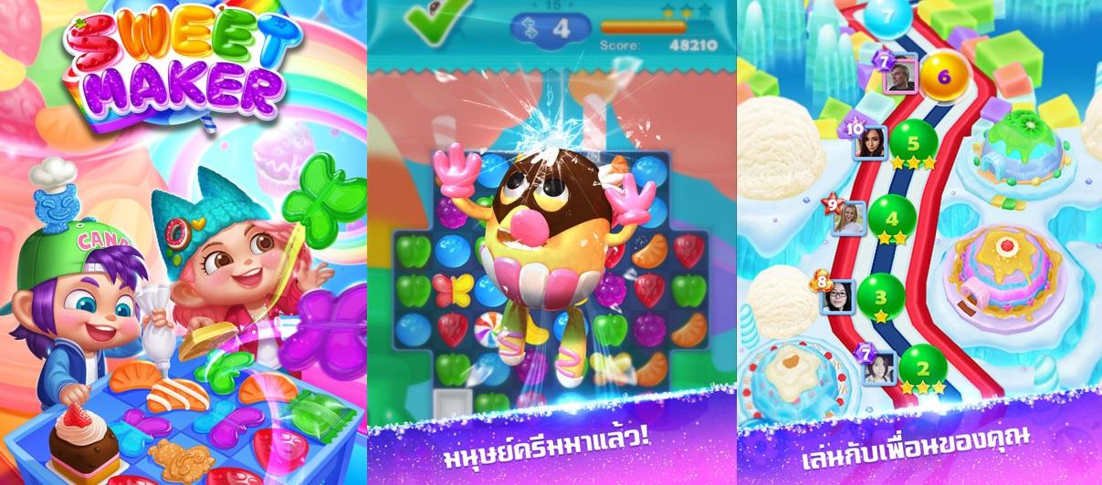 Sweet Maker81217 1
