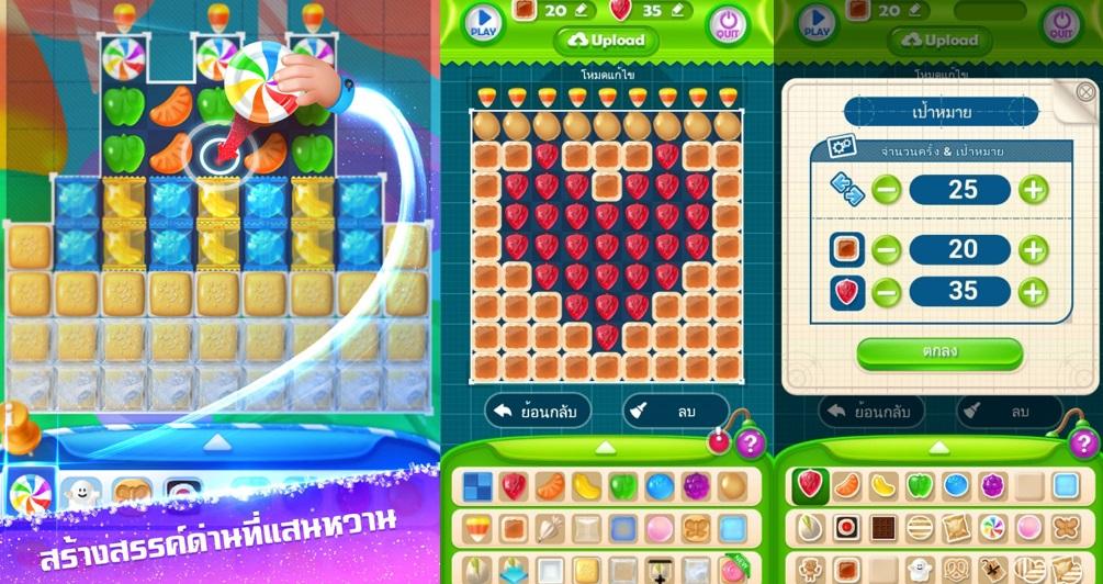 Sweet Maker81217 2