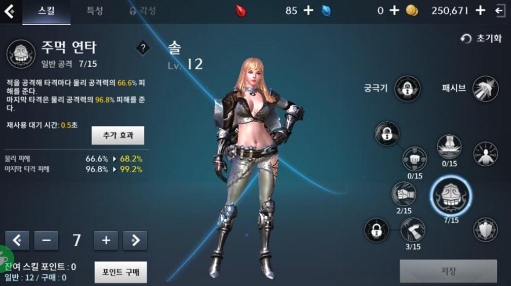 Tera M81217 4