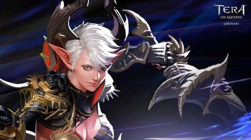 พาส่อง Package เกม TERA Online