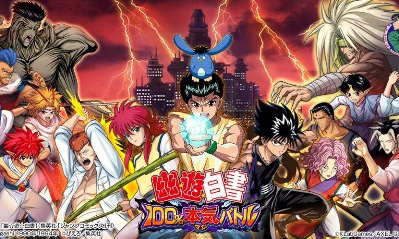 Yu Yu Hakusho: 100% Maji Battle ภาคใหม่คนเก่งฟ้าประทาน ฟัดจัดเต็ม