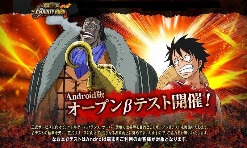 เซอร์ไพรส์ One Piece: Bounty Rush เปิดรอบ OBT บน Android วันนี้