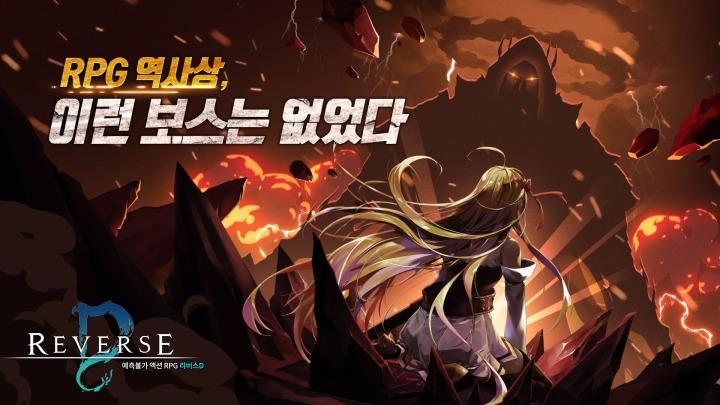 ReverseD เกมฟอร์มยักษ์น่าจับตา จากผู้สร้าง Dragon Encounter