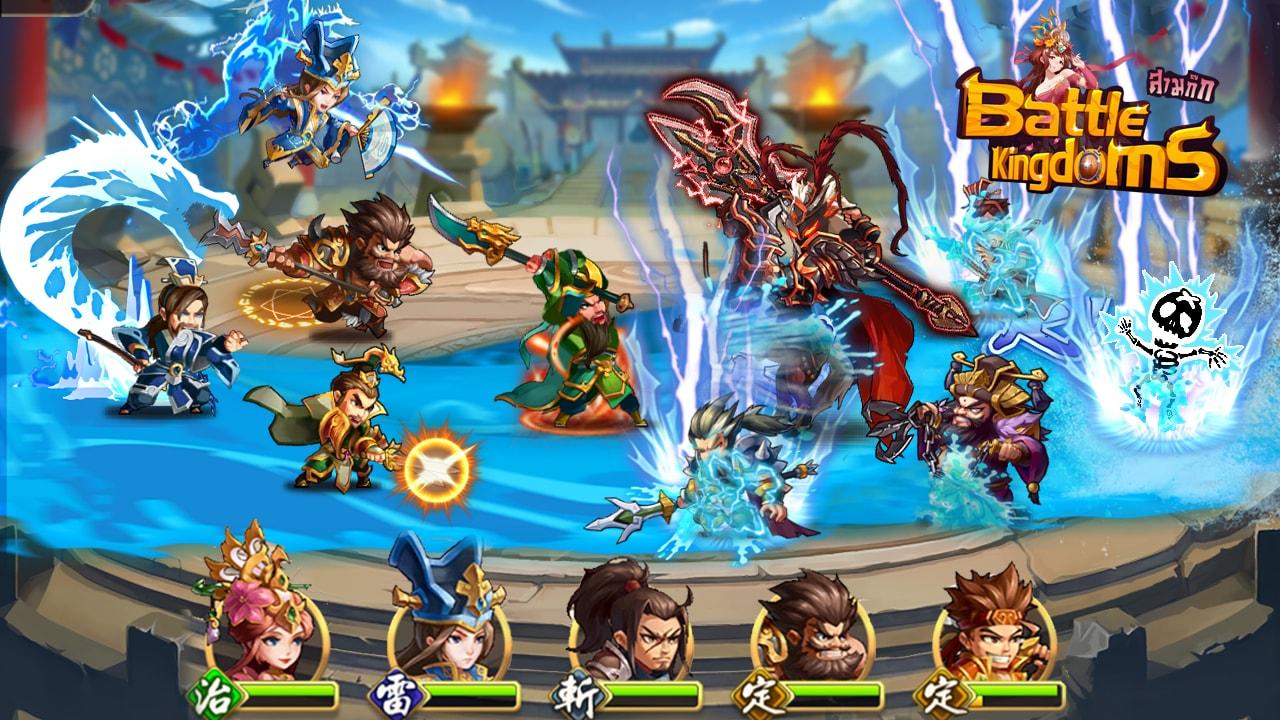 Battle Kingdoms pre rigister 01