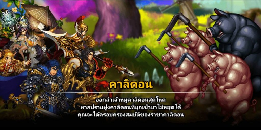 Dragon Blaze ny update 01