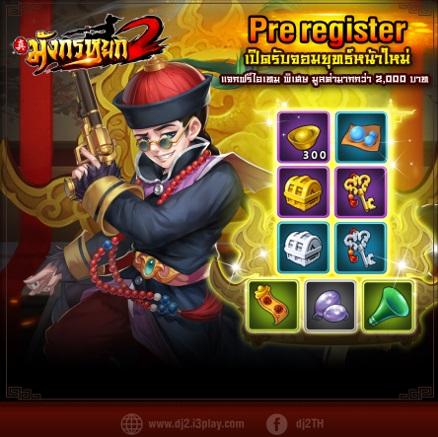 Dragon Jade12018 2