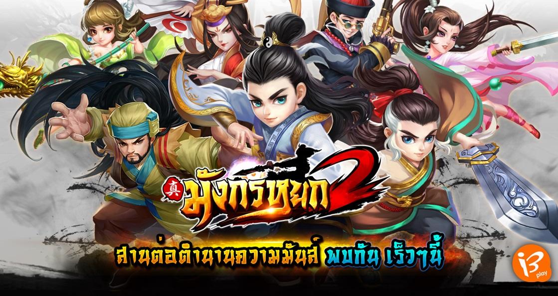 Dragon Jade12118 1