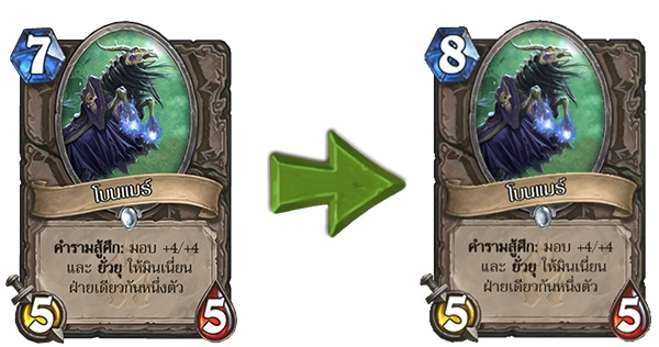 Hearthstone upcoming balance changes 04
