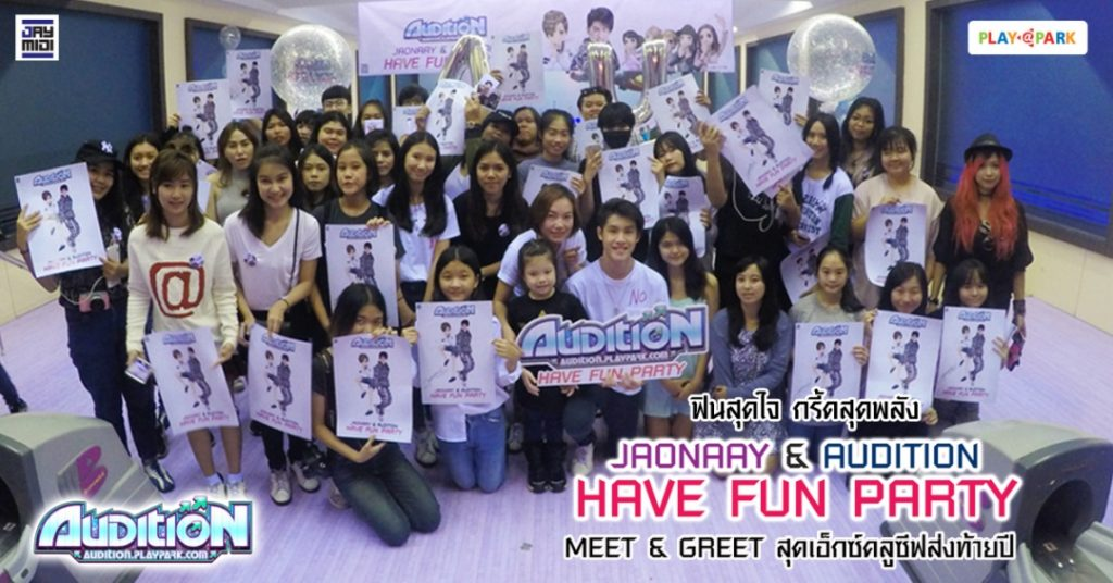 Jaonaay Audition Have Fun Party 02