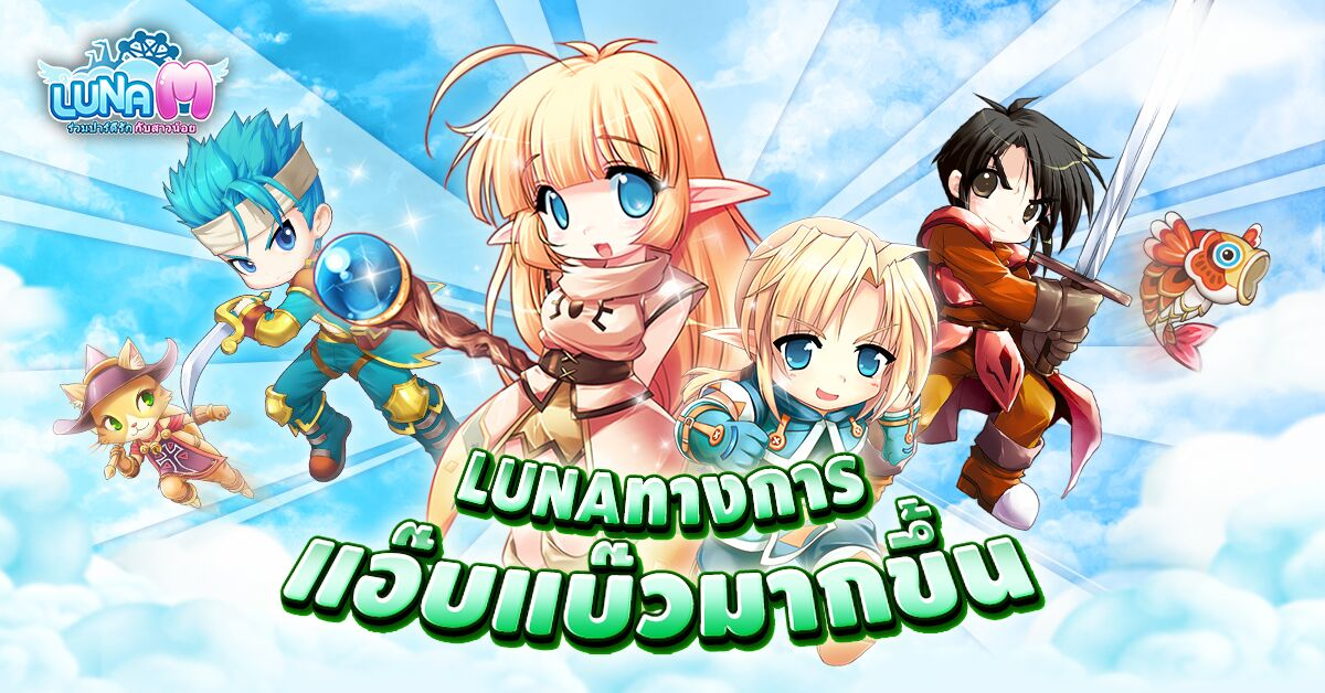 LunaM 310118 01