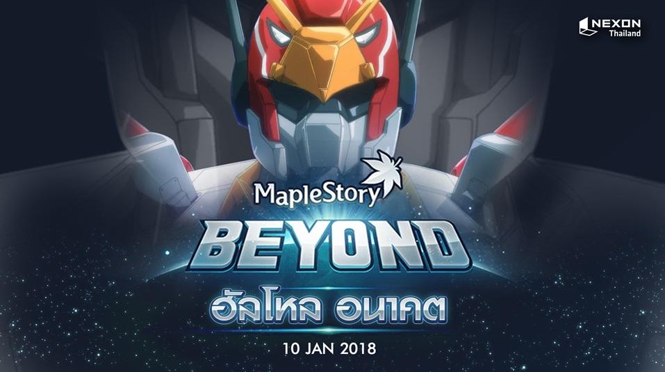 MapleStory10118 1