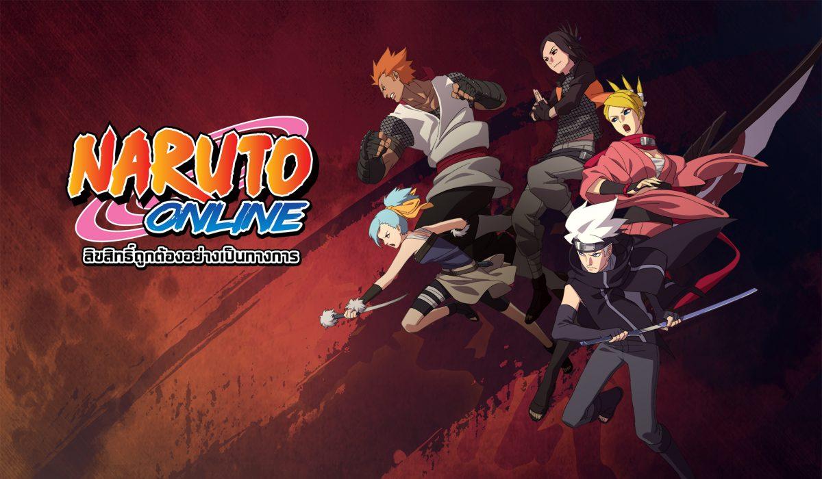 Naruto Online10118 5