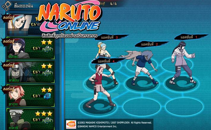 Naruto Online11118 3