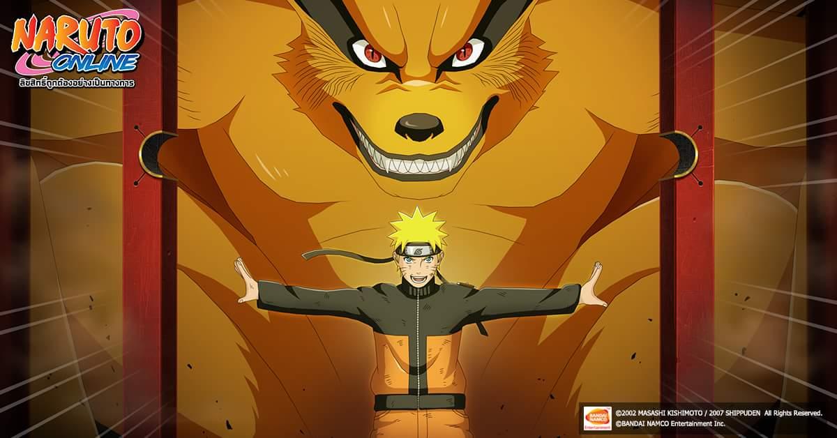 Naruto Online12118 10