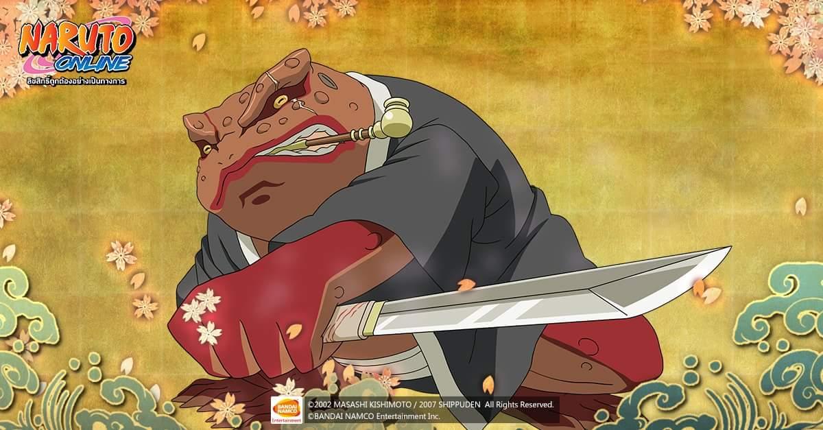 Naruto Online12118 11