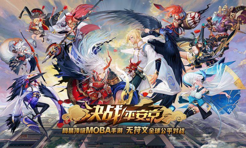 คลอดตามมาติดๆ Onmyoji เวอร์ชั่น MOBA ลงสโตร์ iOS วันนี้