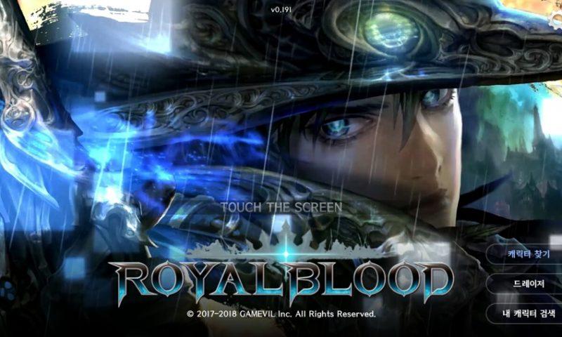 รีวิวเกม Royal Blood โคตรเกมเดือดปี 2018 จาก Gamevil