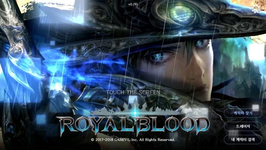 Royal Blood17118 0