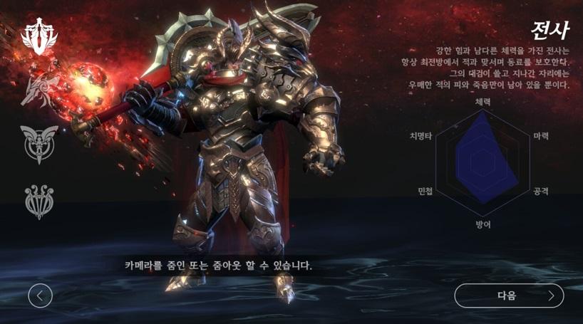 Royal Blood17118 1