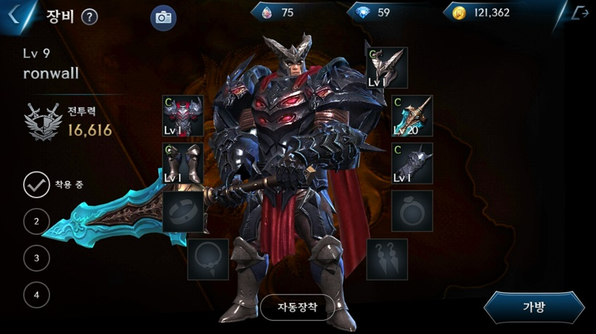 Royal Blood17118 5