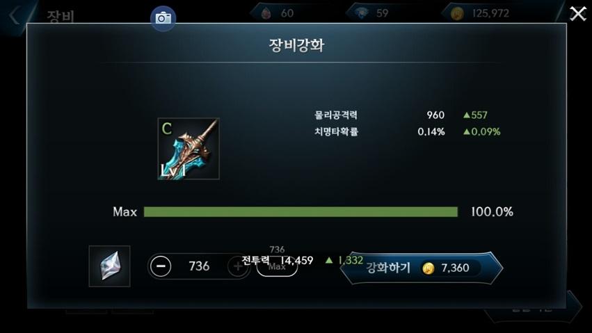 Royal Blood17118 6