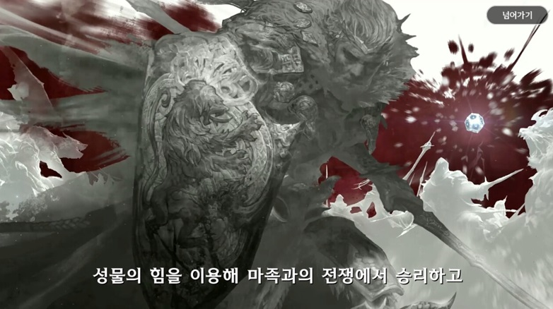 Royal Blood17118 9