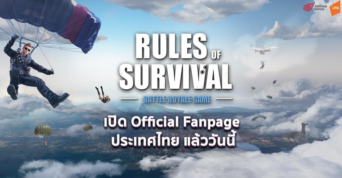 Rules of Survival8118 1