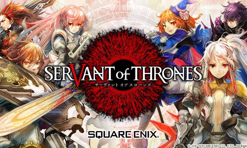 โหลดเลย Servant of Thrones เกมการ์ด TCG กลยุทธ์ญี่ปุ่นเปิดครบ 2 สโตร์