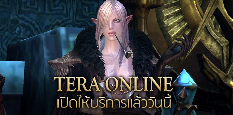 TERA4118 1