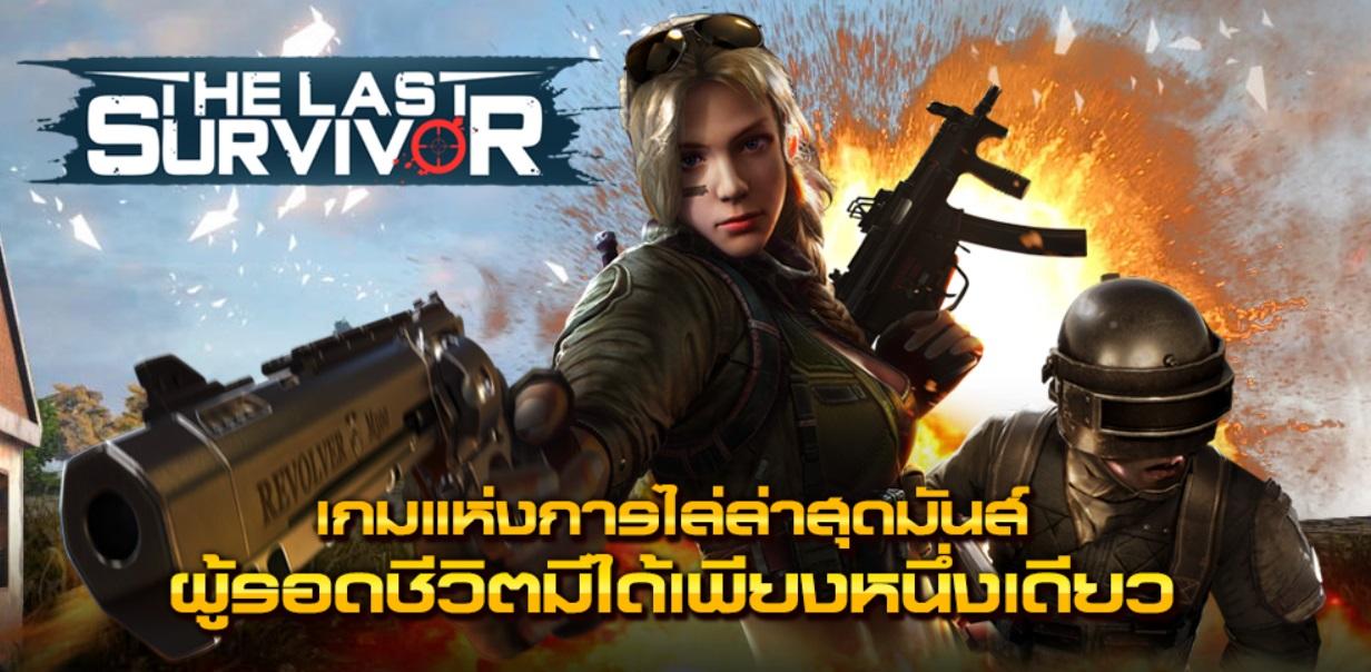 The Last Survivor11118 0