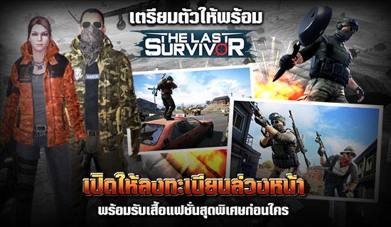 The Last Survivor11118 1
