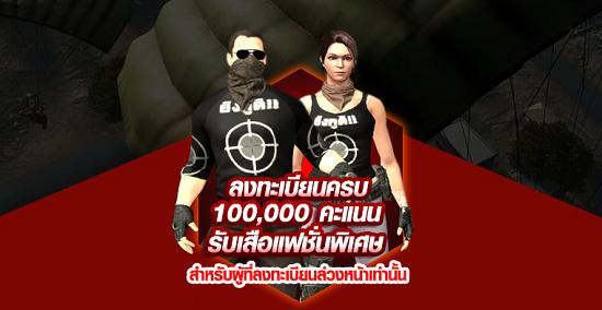 The Last Survivor11118 2