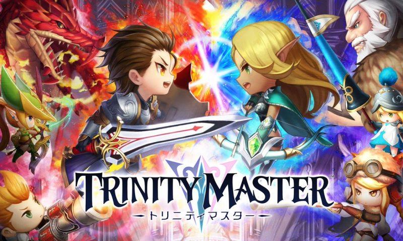 เศร้าเลย Trinity Master เตรียมเซิร์ฟปลิวสิ้นเดือนกันยายน
