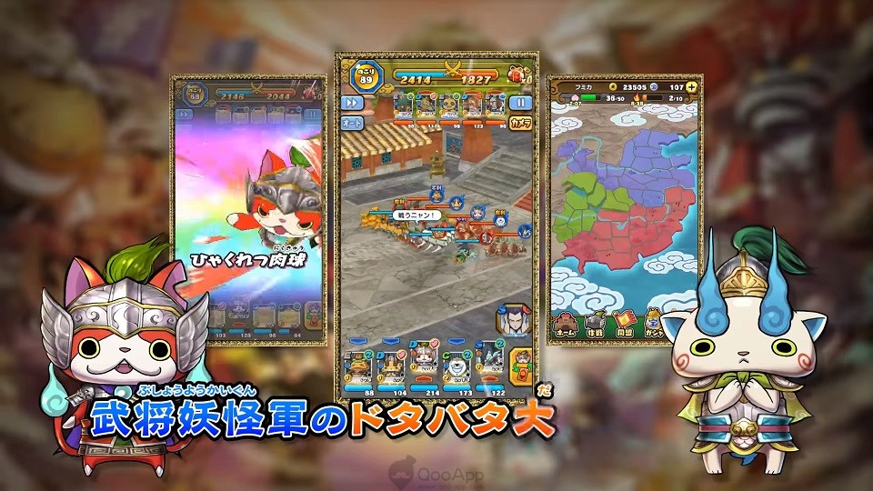 Yo Kai Sangokushi Kunitori Wars official launch 00