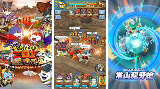 Yo Kai Sangokushi Kunitori Wars official launch 01