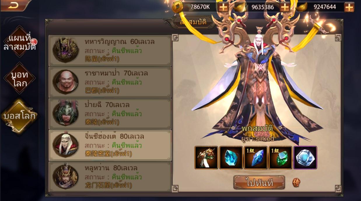 cyborg4g4118 7